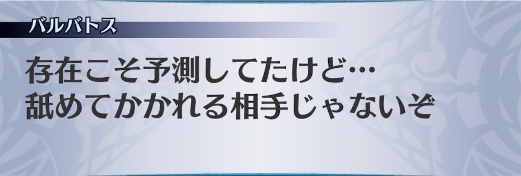 f:id:seisyuu:20191015163659j:plain