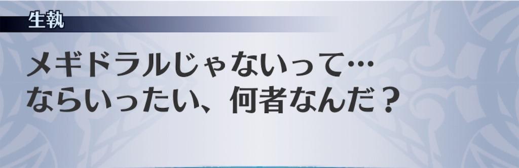 f:id:seisyuu:20191015164450j:plain