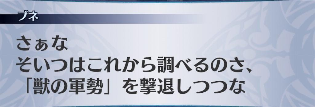 f:id:seisyuu:20191015164535j:plain