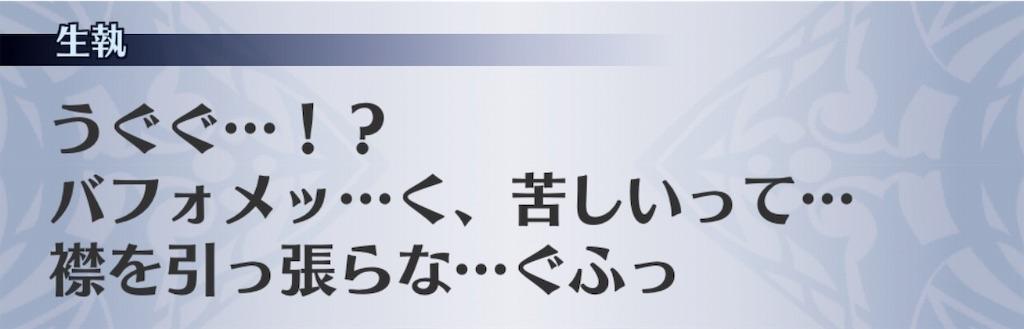 f:id:seisyuu:20191016164030j:plain