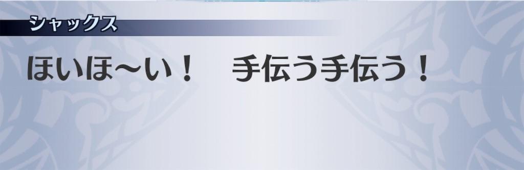 f:id:seisyuu:20191016164249j:plain