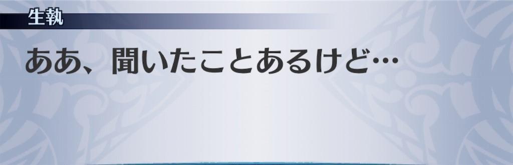 f:id:seisyuu:20191016164436j:plain
