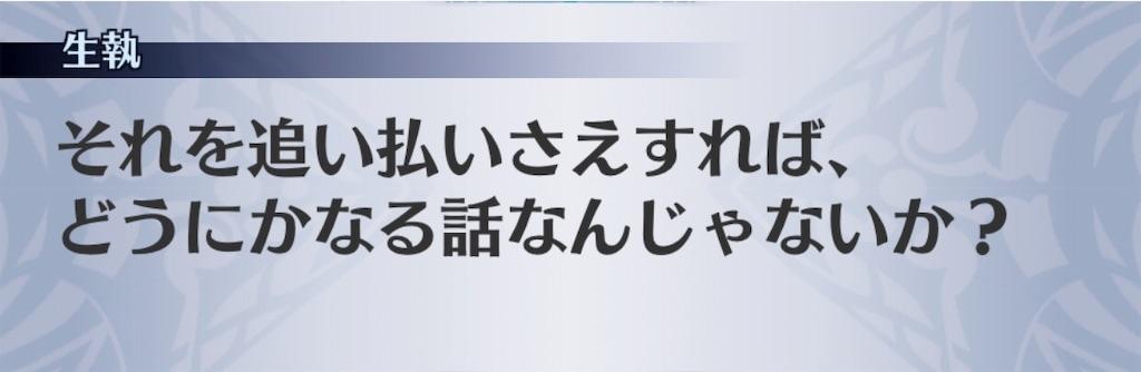 f:id:seisyuu:20191016165030j:plain