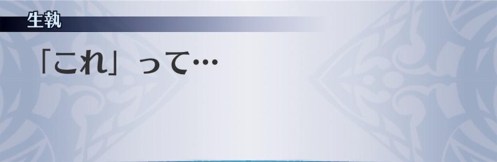 f:id:seisyuu:20191016165621j:plain