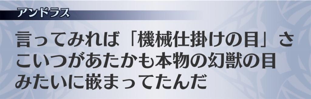 f:id:seisyuu:20191016165812j:plain
