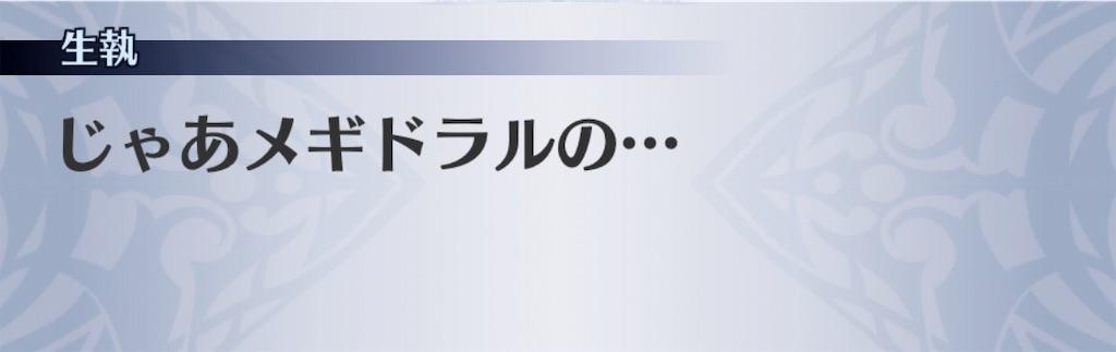f:id:seisyuu:20191016165902j:plain