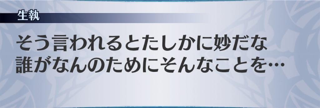 f:id:seisyuu:20191016170033j:plain
