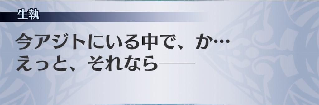 f:id:seisyuu:20191016170322j:plain