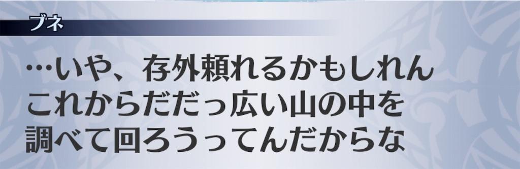 f:id:seisyuu:20191016170713j:plain