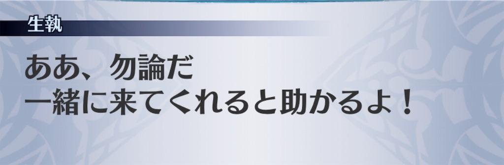 f:id:seisyuu:20191016170726j:plain