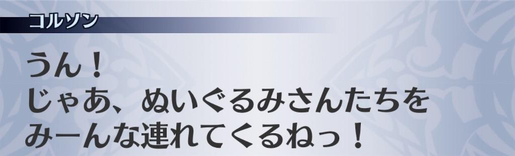 f:id:seisyuu:20191016170843j:plain