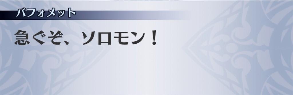 f:id:seisyuu:20191016171035j:plain