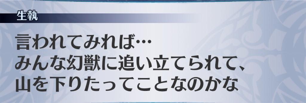 f:id:seisyuu:20191017221251j:plain