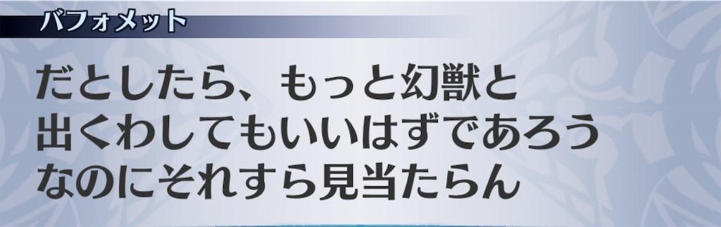 f:id:seisyuu:20191017221300j:plain