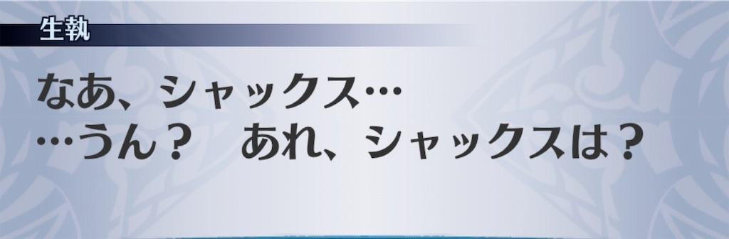 f:id:seisyuu:20191017222113j:plain