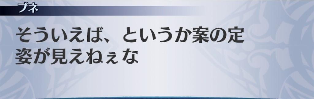 f:id:seisyuu:20191017222132j:plain