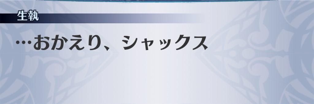f:id:seisyuu:20191017222332j:plain