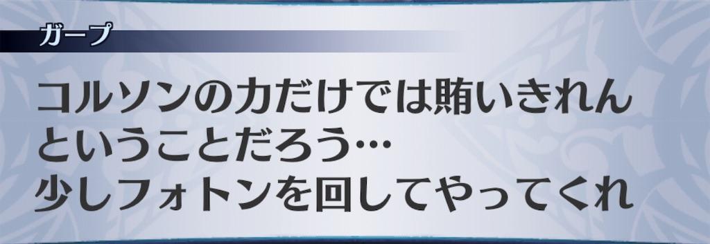 f:id:seisyuu:20191017223122j:plain