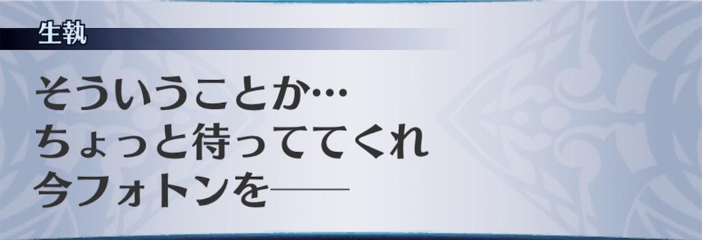 f:id:seisyuu:20191017223126j:plain