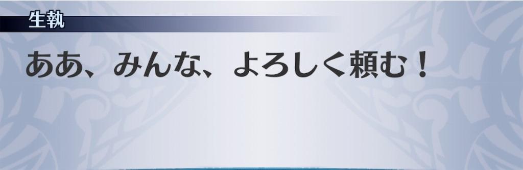 f:id:seisyuu:20191017223434j:plain