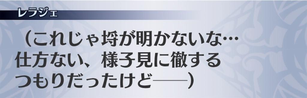 f:id:seisyuu:20191017223942j:plain