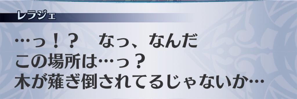 f:id:seisyuu:20191017224333j:plain