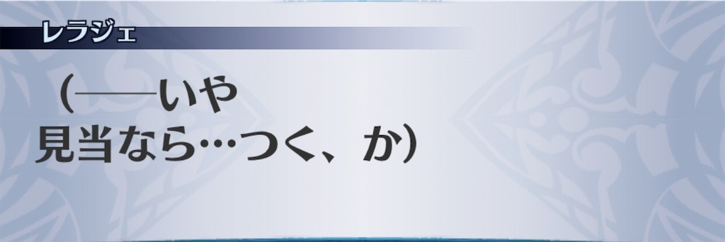 f:id:seisyuu:20191017224436j:plain