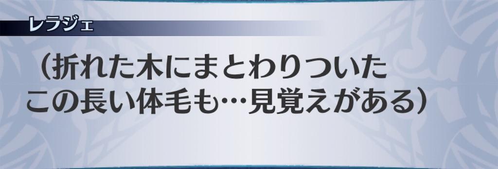 f:id:seisyuu:20191017224440j:plain