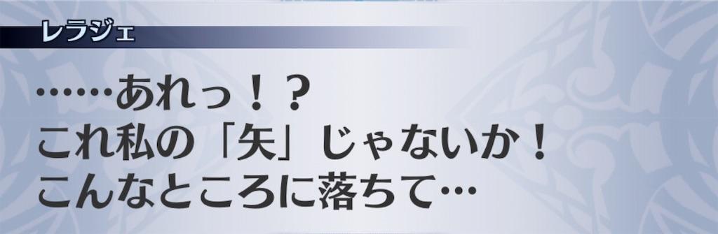 f:id:seisyuu:20191017224544j:plain