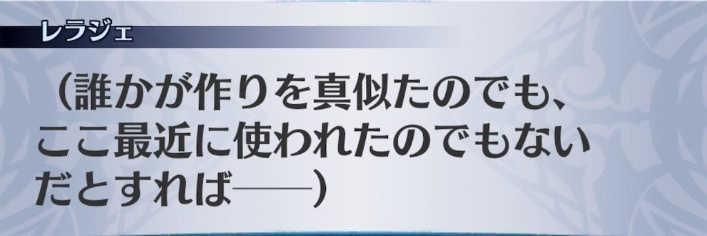 f:id:seisyuu:20191017224707j:plain