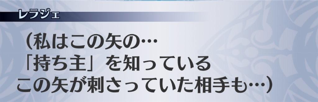 f:id:seisyuu:20191017224718j:plain