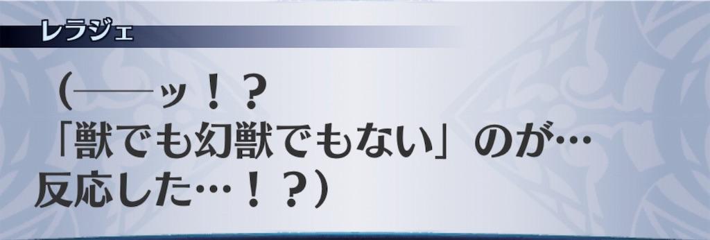 f:id:seisyuu:20191017224850j:plain