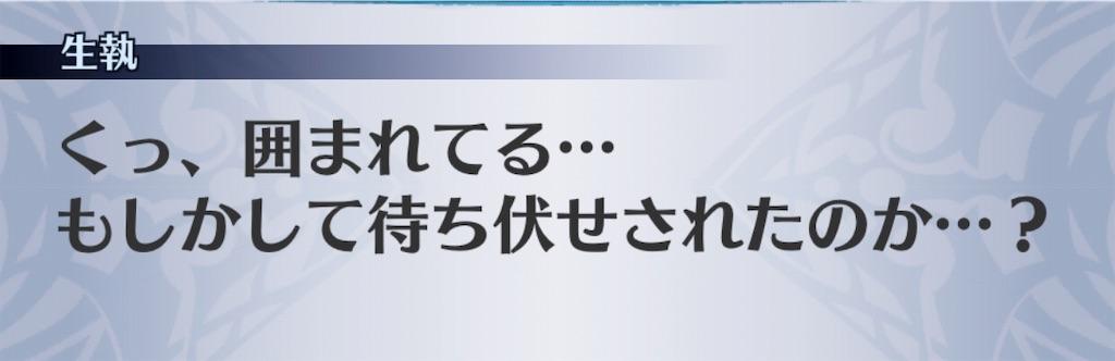 f:id:seisyuu:20191018110148j:plain