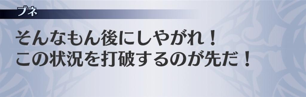 f:id:seisyuu:20191018110426j:plain
