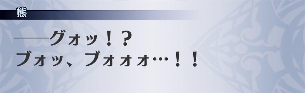 f:id:seisyuu:20191018111658j:plain