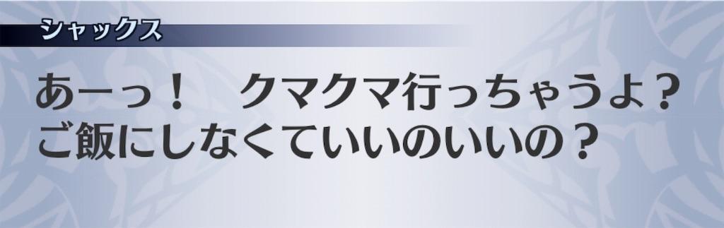 f:id:seisyuu:20191018111815j:plain
