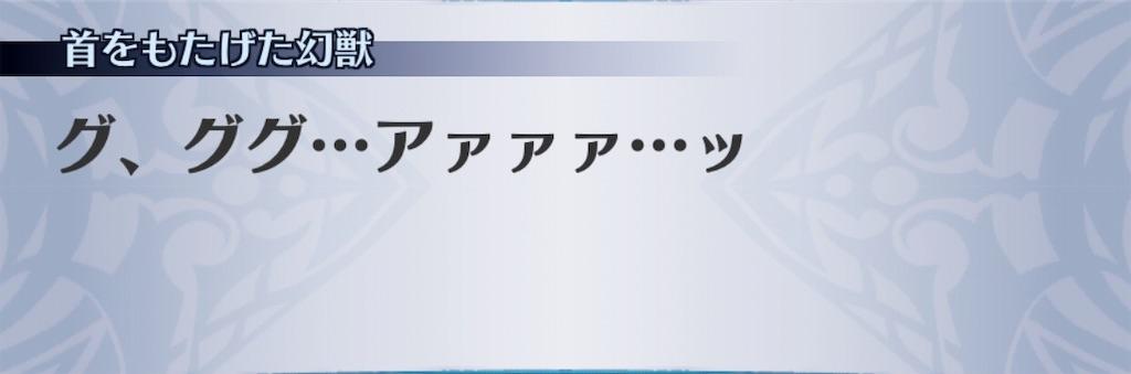 f:id:seisyuu:20191018112005j:plain