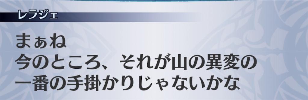 f:id:seisyuu:20191018113347j:plain