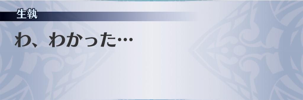 f:id:seisyuu:20191018113744j:plain