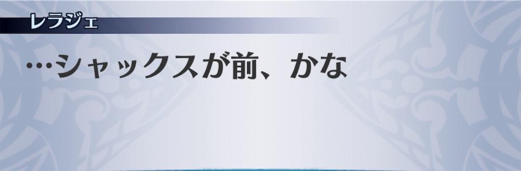 f:id:seisyuu:20191018182158j:plain