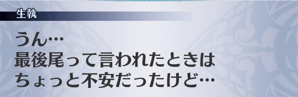 f:id:seisyuu:20191018182625j:plain