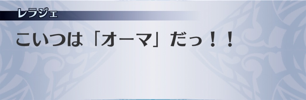 f:id:seisyuu:20191018184002j:plain