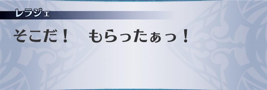 f:id:seisyuu:20191018185008j:plain