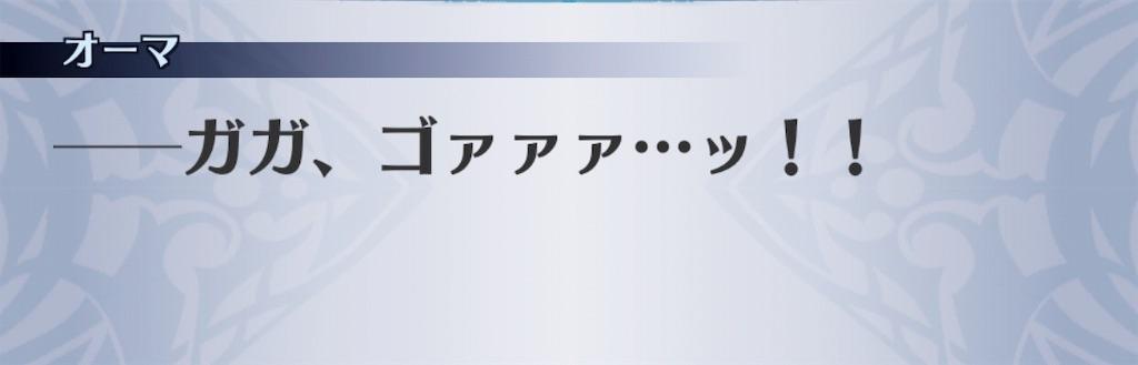 f:id:seisyuu:20191018185121j:plain