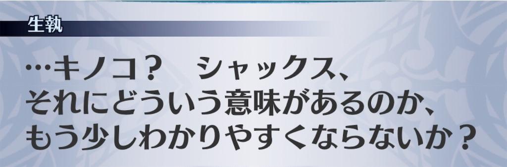 f:id:seisyuu:20191018185827j:plain