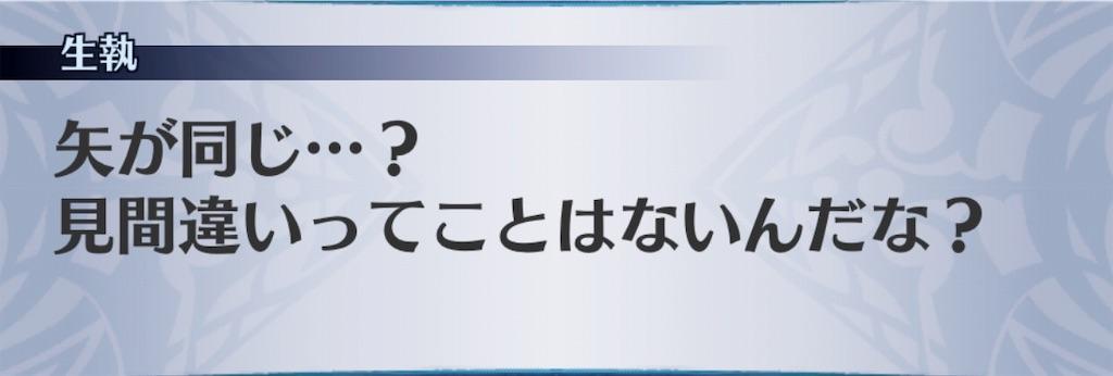 f:id:seisyuu:20191018190115j:plain