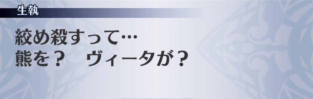 f:id:seisyuu:20191019173732j:plain