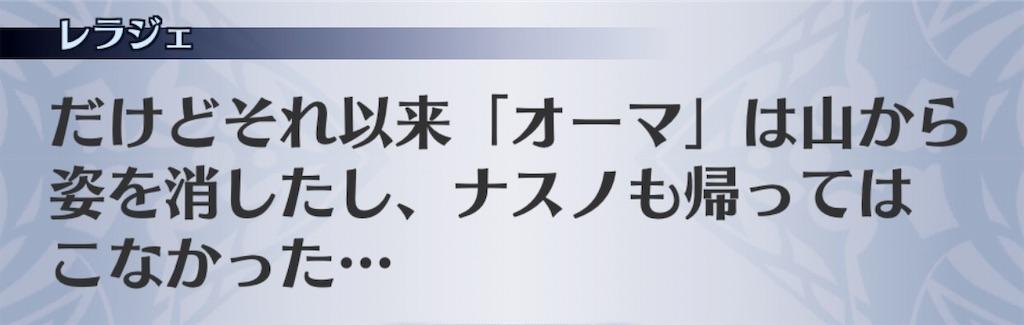f:id:seisyuu:20191019174629j:plain