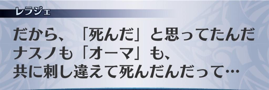 f:id:seisyuu:20191019174633j:plain