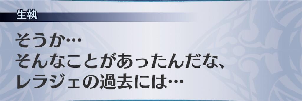 f:id:seisyuu:20191019174751j:plain